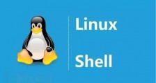 Linux Shell 教程_Linux Shell 中文详解参考手册